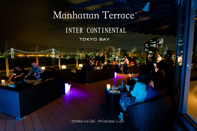 Manhattan Terrace Language Barriers
